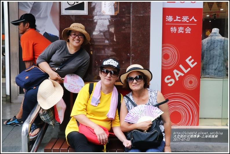 上海城煌廟-2017-07-27.jpg
