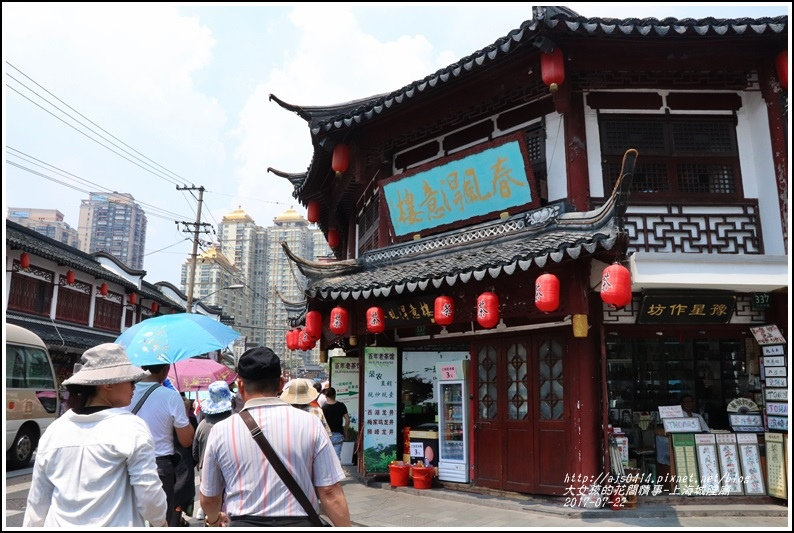 上海城煌廟-2017-07-28.jpg