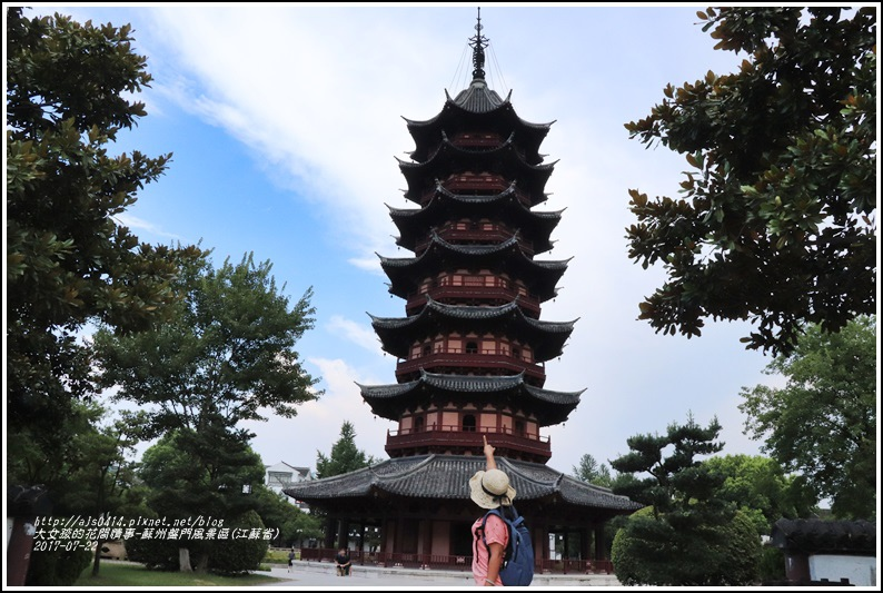 蘇州盤門風景區(江蘇省)-2017-07-08.jpg