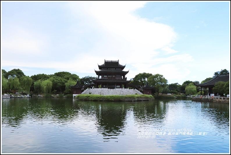 蘇州盤門風景區(江蘇省)-2017-07-10.jpg