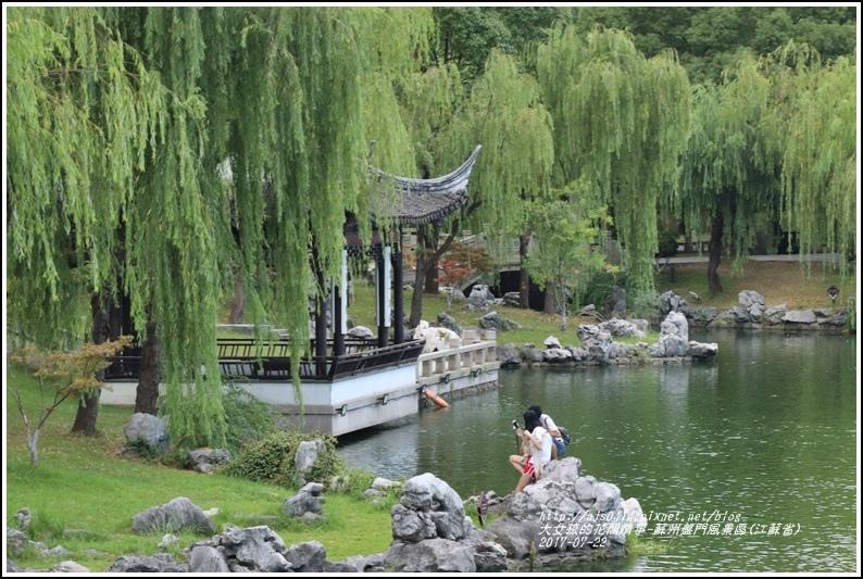 蘇州盤門風景區(江蘇省)-2017-07-11.jpg