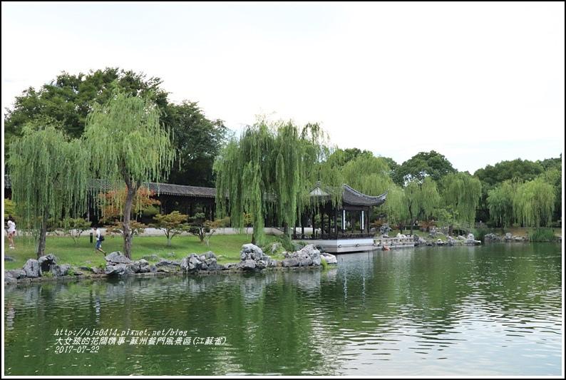 蘇州盤門風景區(江蘇省)-2017-07-13.jpg