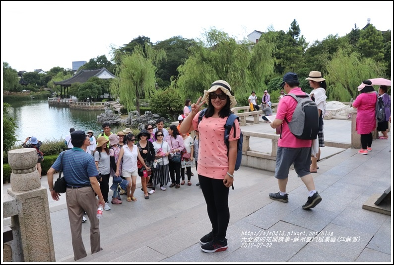 蘇州盤門風景區(江蘇省)-2017-07-14.jpg