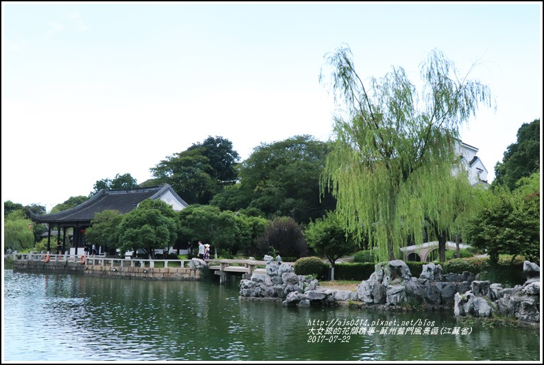 蘇州盤門風景區(江蘇省)-2017-07-12.jpg