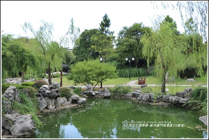 蘇州盤門風景區(江蘇省)-2017-07-16.jpg