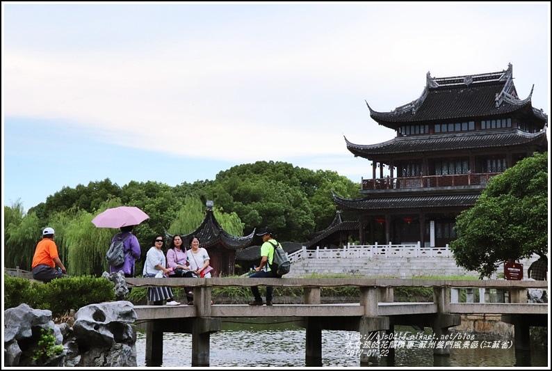 蘇州盤門風景區(江蘇省)-2017-07-18.jpg
