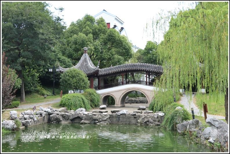 蘇州盤門風景區(江蘇省)-2017-07-22.jpg