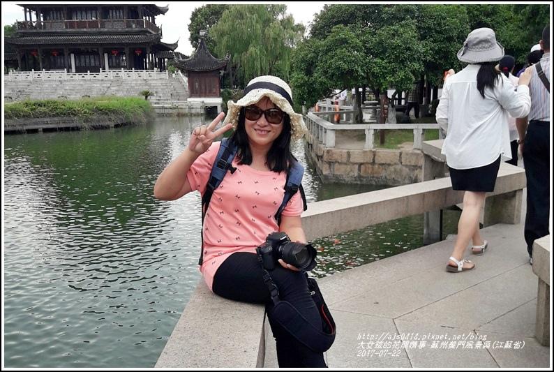 蘇州盤門風景區(江蘇省)-2017-07-25.jpg