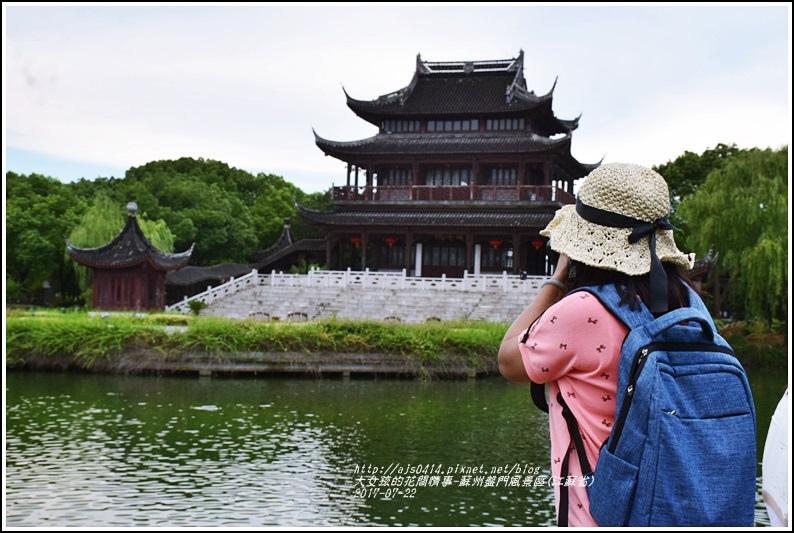 蘇州盤門風景區(江蘇省)-2017-07-26.jpg