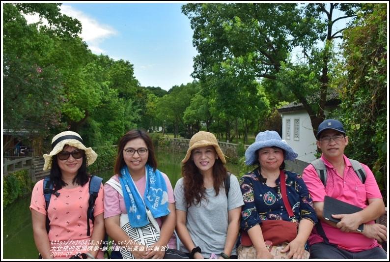 蘇州盤門風景區(江蘇省)-2017-07-27.jpg