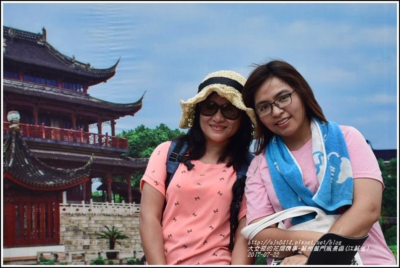 蘇州盤門風景區(江蘇省)-2017-07-29.jpg