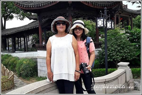 蘇州盤門風景區(江蘇省)-2017-07-30.jpg
