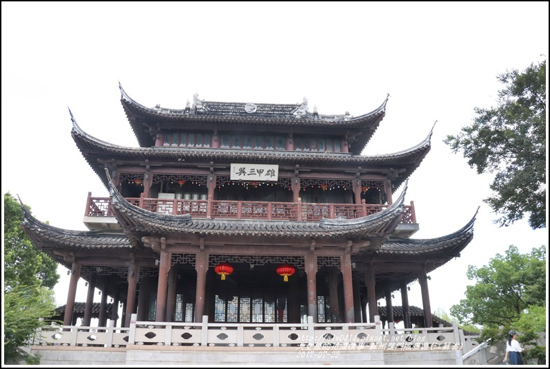 蘇州盤門風景區(江蘇省)-2017-07-31.jpg
