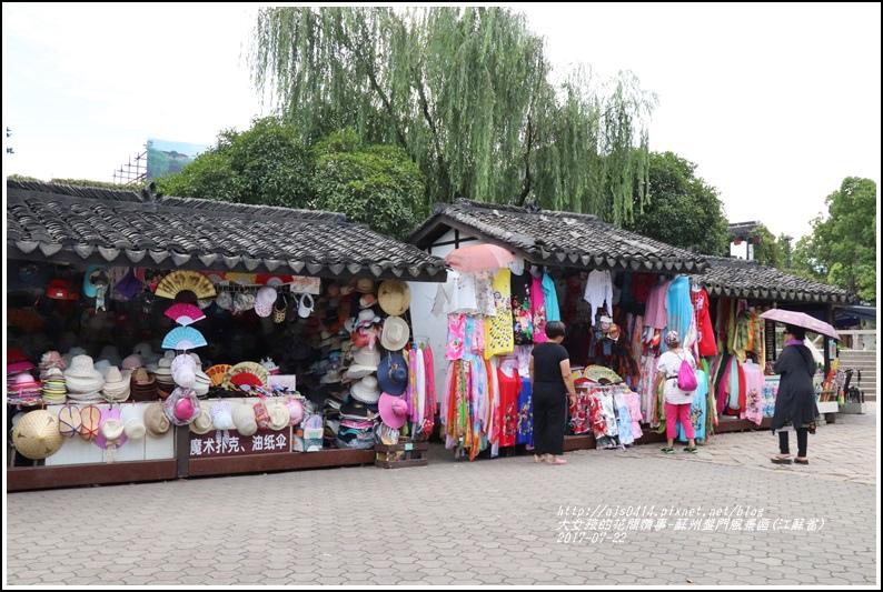 蘇州盤門風景區(江蘇省)-2017-07-33.jpg