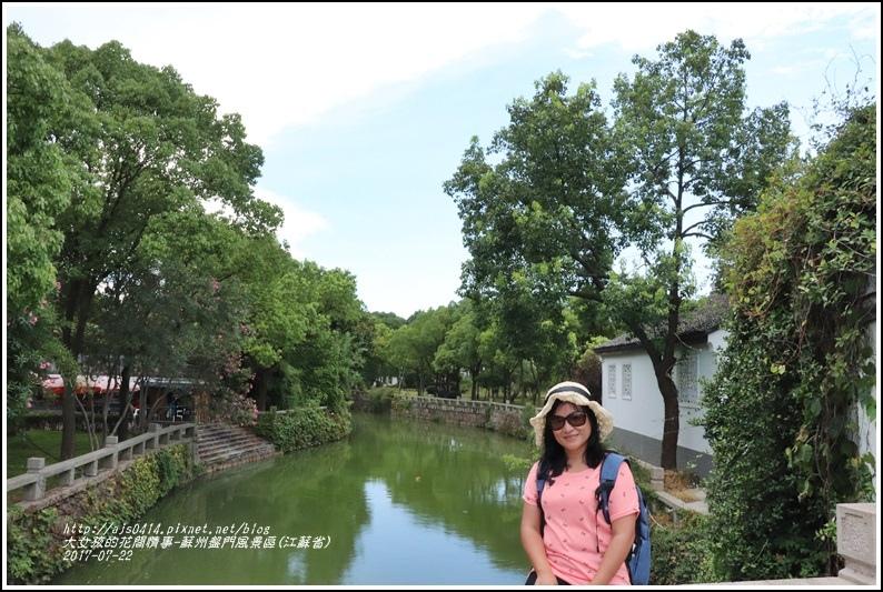 蘇州盤門風景區(江蘇省)-2017-07-35.jpg