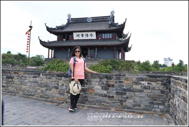 蘇州盤門風景區(江蘇省)-2017-07-38.jpg