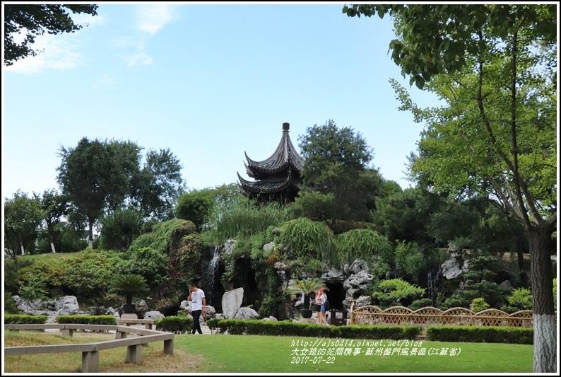 蘇州盤門風景區(江蘇省)-2017-07-42.jpg