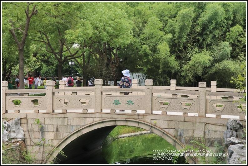 蘇州盤門風景區(江蘇省)-2017-07-44.jpg
