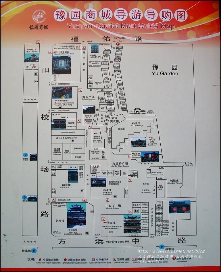 上海豫園商城圖-2017-07-01.jpg
