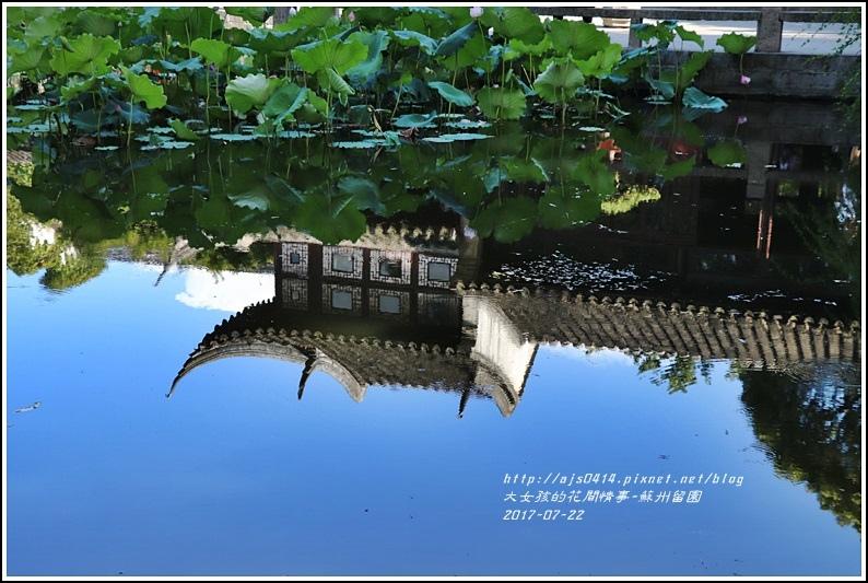 蘇州留園-2017-07-07.jpg