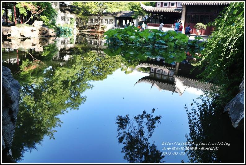 蘇州留園-2017-07-06.jpg