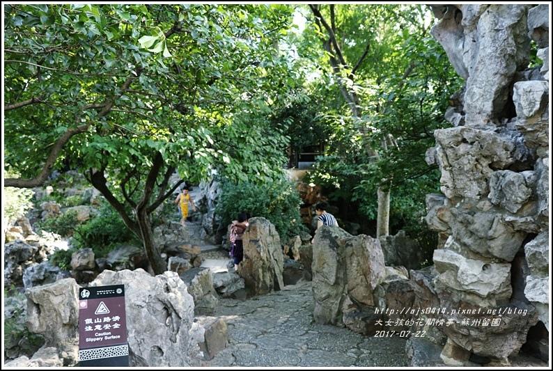 蘇州留園-2017-07-09.jpg
