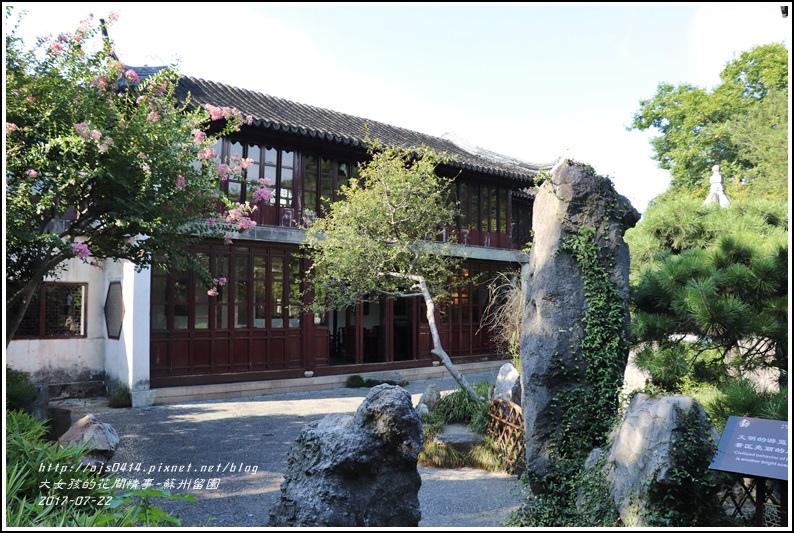 蘇州留園-2017-07-15.jpg
