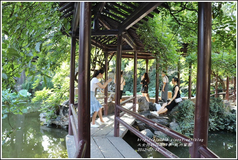 蘇州留園-2017-07-14.jpg