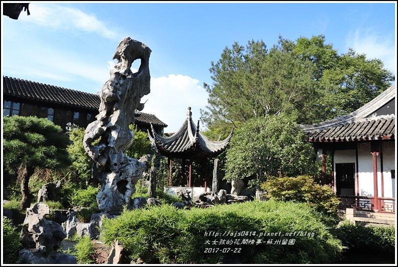 蘇州留園-2017-07-17.jpg