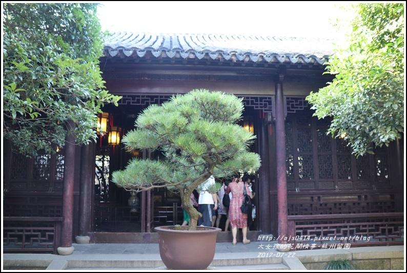 蘇州留園-2017-07-26.jpg