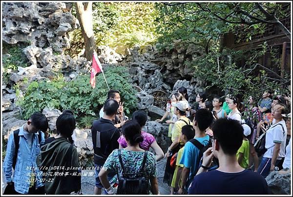 蘇州留園-2017-07-30.jpg