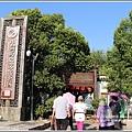 蘇州七里山塘街-2017-07-01.jpg