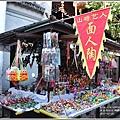 蘇州七里山塘街-2017-07-09.jpg
