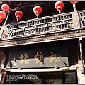 蘇州七里山塘街-2017-07-08.jpg