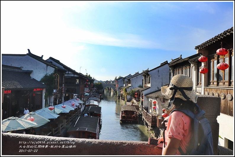 蘇州七里山塘街-2017-07-15.jpg