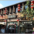 蘇州七里山塘街-2017-07-14.jpg