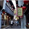 蘇州七里山塘街-2017-07-19.jpg