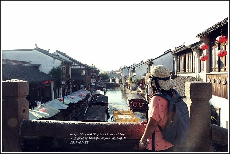 蘇州七里山塘街-2017-07-21.jpg