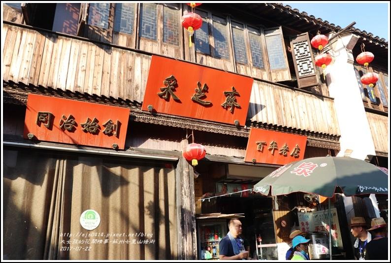 蘇州七里山塘街-2017-07-20.jpg