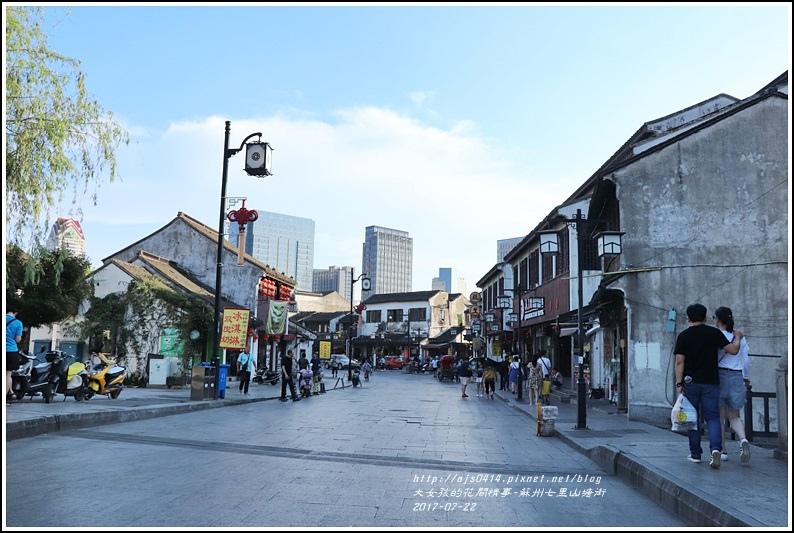 蘇州七里山塘街-2017-07-24.jpg