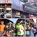 蘇州七里山塘街-2017-07-35.jpg
