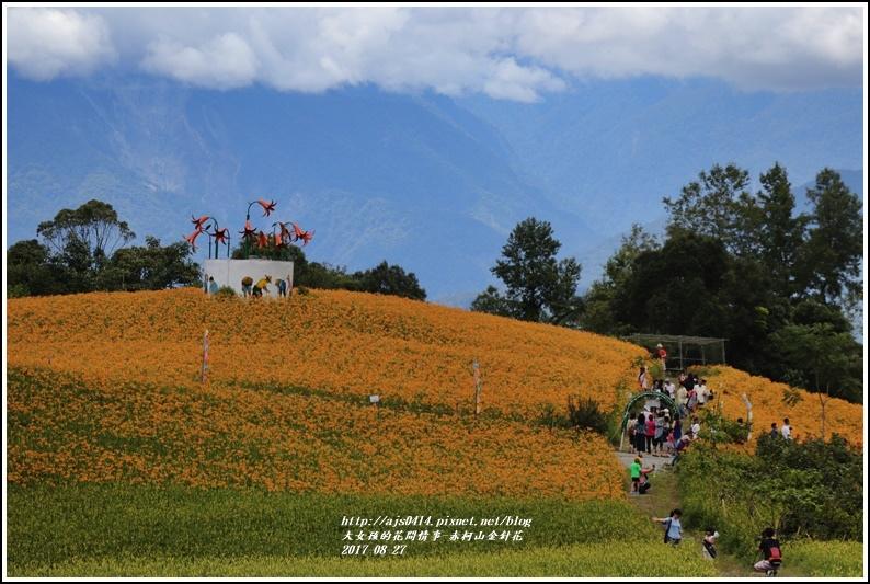 赤柯山金針花季-2017-08-60.jpg