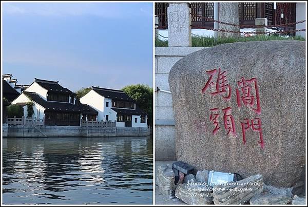 蘇州七里山塘街-2017-07-41.jpg