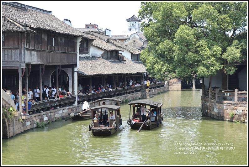 浙江烏鎮(水鄉)-2017-07-34.jpg