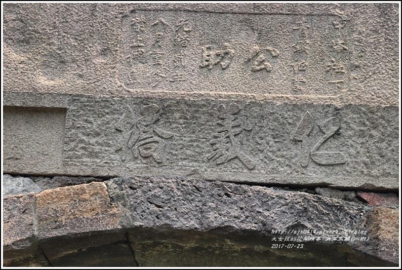 浙江烏鎮(水鄉)-2017-07-60.jpg