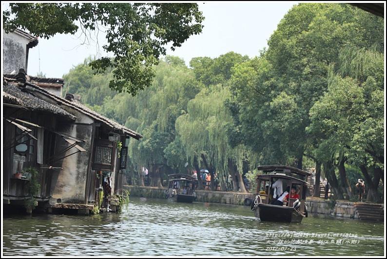 浙江烏鎮(水鄉)-2017-07-59.jpg