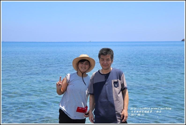 三仙台-2017-08-11.jpg
