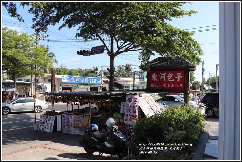東河包子-2017-08-01.jpg
