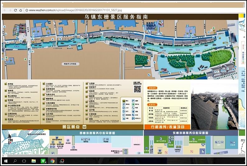 烏鎮東柵景區地圖1.jpg