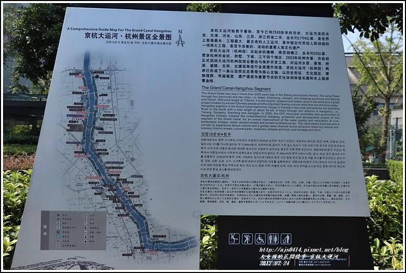 京杭大運河-2017-07-02.jpg